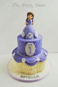 Sophia First Princess Birthday Cake