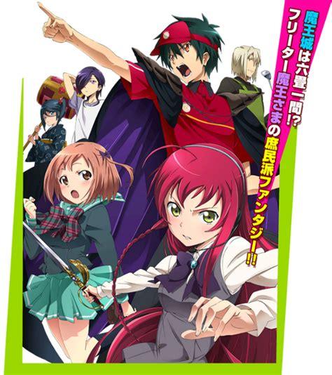 anime cowok yang cantik 7 karakter anime cowok yang direbutin banyak cewek