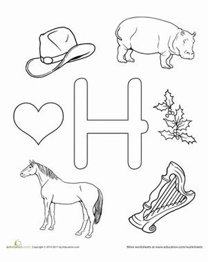 h is for worksheet education