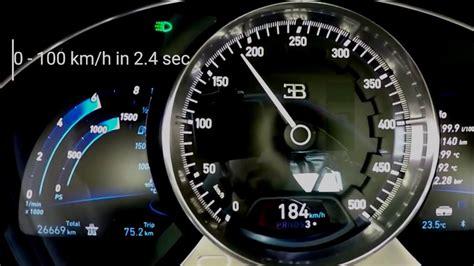 The bugatti chiron is now the fastest car in the world, and bugatti's got the video evidence to prove it. 2.4 sec!!! 100 km/h !!! 2018 Bugatti Chiron 1500 HP - YouTube