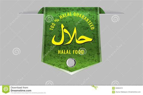 Halal Products Certified Seal Cartoon Vector