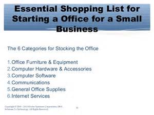 essential shopping list for starting a office for a small business