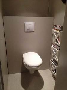 Modele De Wc : mod le idee deco wc suspendu d corations de photos ~ Premium-room.com Idées de Décoration