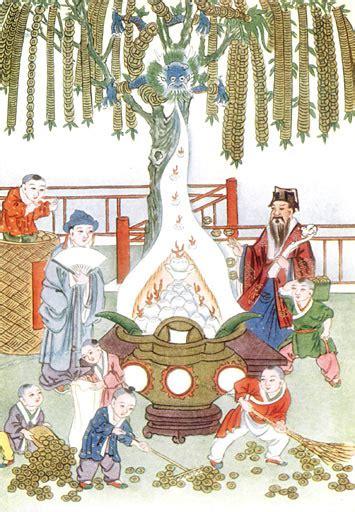 myths  legends  china chapter iv  birth   soul