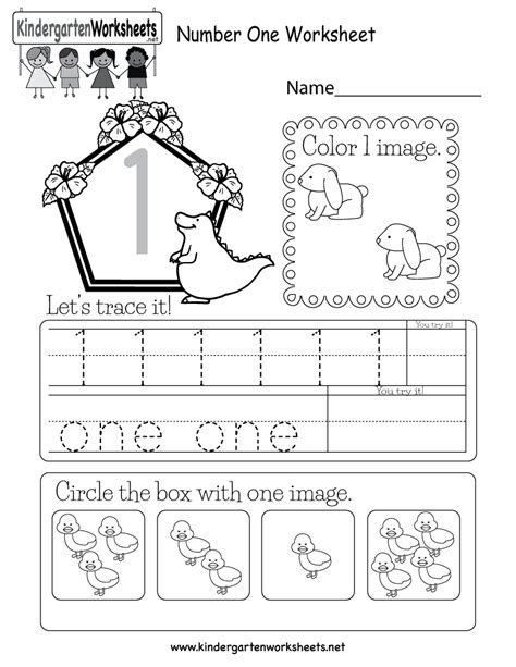 number one worksheet for kindergarten number best free