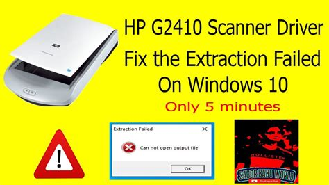 3.8 (148 votes) install the latest driver for hp g2410 scanner driver windows 7. HP Scanjet G2410 Scanner Driver Installation Error Fix ...