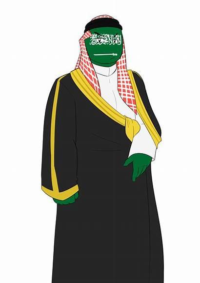 Saudi Arabia Countryhuman Gulf Kingdom State Fool