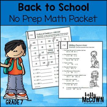 school  prep math packet  grade  kelly