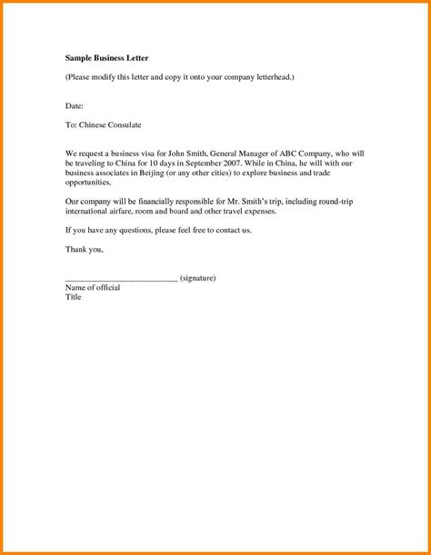 resume letter  introduction introduction letter