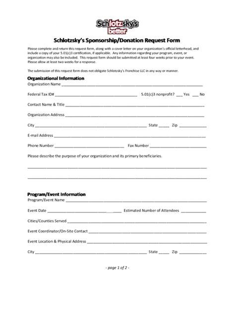 fillable schlotzskys sponsorshipdonation request form