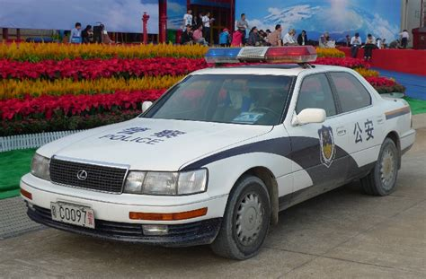 Lexus Ls400 Police Car From China
