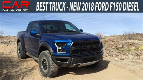 2018 Ford F150 Diesel Review   New Car Release Date and