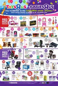Toys R Us Catalogue South Africa