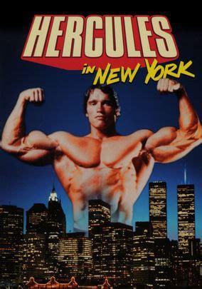 bad  good hercules   york   film