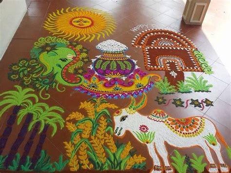 pongal  beautiful kolam  rangoli designs