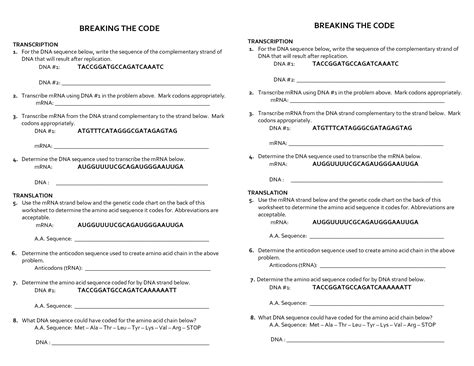 17 best images of break the code worksheets christmas code worksheets printables code breaker