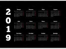2019 year simple calendar on russian ~ Illustrations