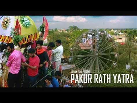 rath yatra baixar de video songs
