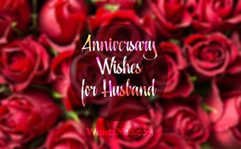 anniversary wishes  husband romantic happy messages
