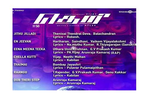 theri pattu lyrics mp3 download