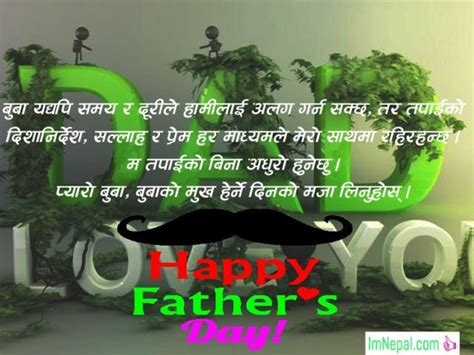 fathers day  quotes status  facebook friends
