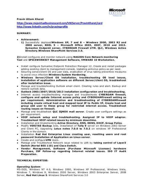 Windows system administrator fresher resume
