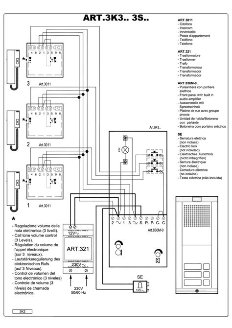 videx kit wiring diagrams