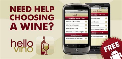 android apps  wine drinkers  wine lovers