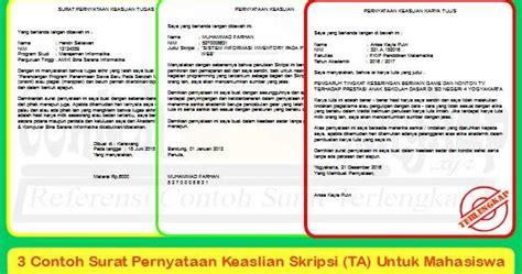 Contoh Surat Tugas Termasuk Ke Dalam Benruk Surat by 3 Contoh Surat Pernyataan Keaslian Skripsi Ta Untuk