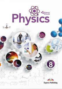 physics ocallaghan michael okulykkz