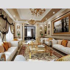 Classic Contemporary Interior Design White Sofa Gold