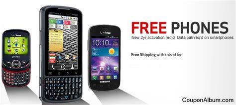 upgrade verizon phone free software free for verizon wireless