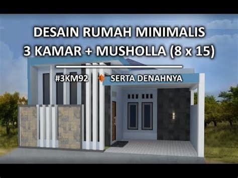 desain rumah minimalis   musholla km youtube