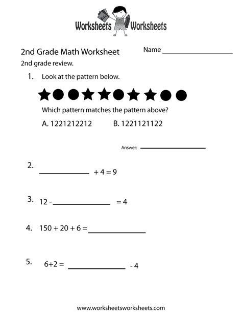 grade math review worksheet  printable