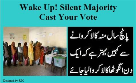 pre election funny posters pakistan elections