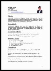 best it resume template best resume template sadamatsu hp