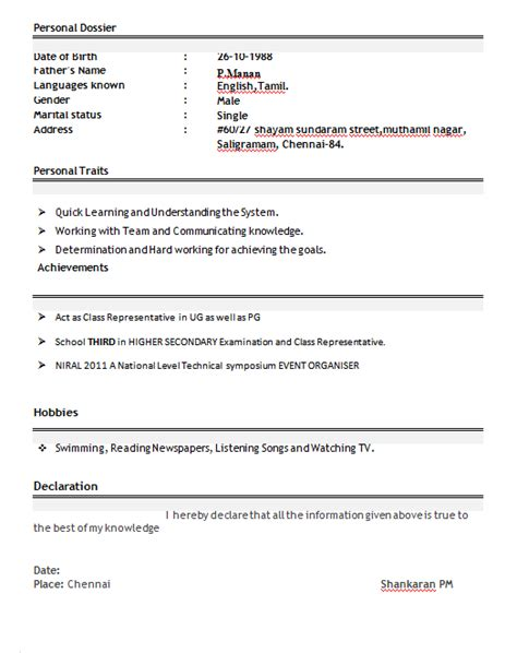 sle resume format for b pharm freshers