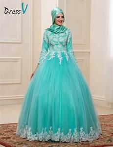 2017 muslim wedding dresses with hijab high neck 3 4 With muslim wedding dresses 2017