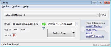 Mobile Usb Modem 1 0 by Samsung Mobile Usb Modem 1 0 Baixar Driver Liuhey