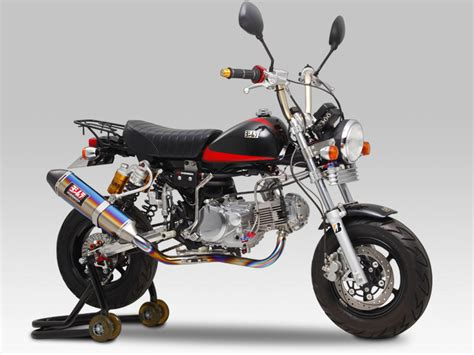 Gazgas Monkey 110 2019 by Yoshimura Product Site Model Search Results