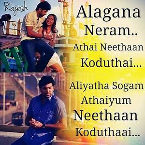 tamil movie quo... Fb Love Feeling Quotes