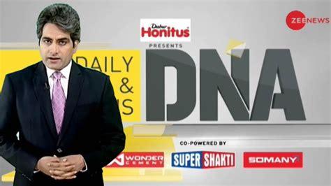 Dna Congress Silent After Zee News Busts Sidhu Fake