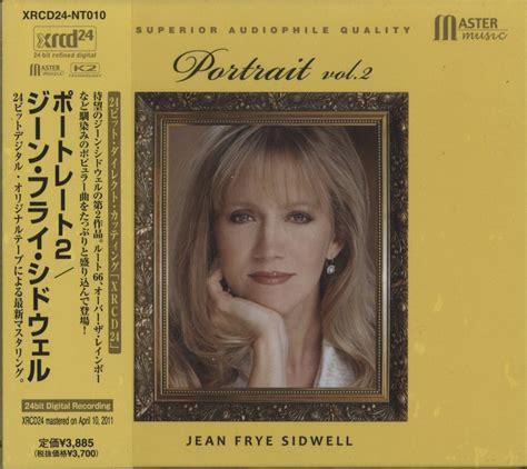 Portrait Vol2jean Frye Sidwell  中古オーディオ 高価買取・販売 ハイファイ堂