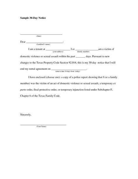 day notice  vacate letter world  reference