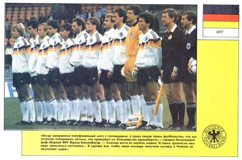soccer nostalgia international season 1987 88 part 11 june 1988