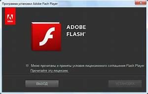 Neueste Version Adobe Flash Player : adobe flash player kostenloser download neueste version ~ A.2002-acura-tl-radio.info Haus und Dekorationen