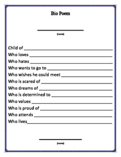 bio poem printable    board teachers pay teachers