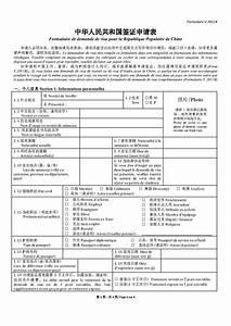 modele attestation employeur visa document online With l visa documents