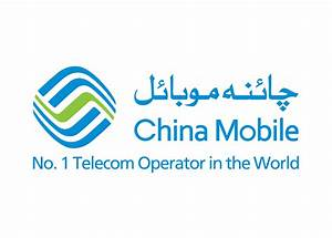 China Mobile Logo - Central Asian Cellular Forum