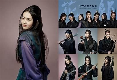 Hwarang Korean Beginning Drama Series Moon Lovers